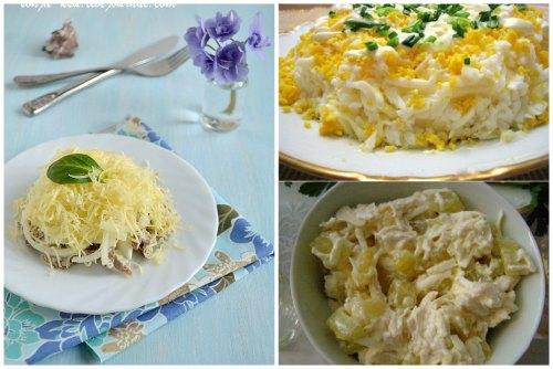 дамский вариант салатика