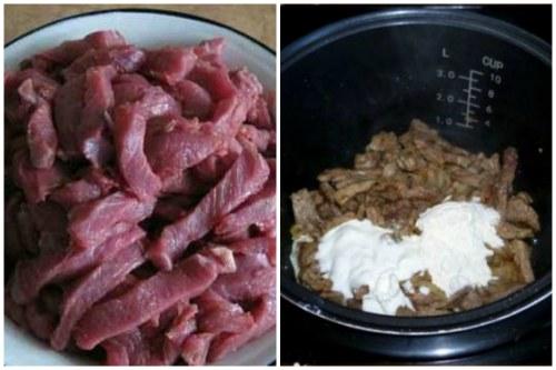 Заготовка мяса и обжарка в чаше