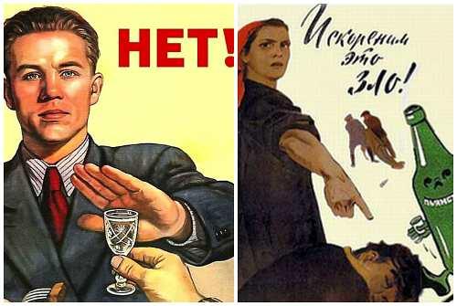 советские демотиваторы