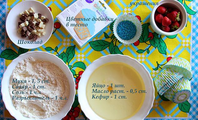 простой набор ингредиентов