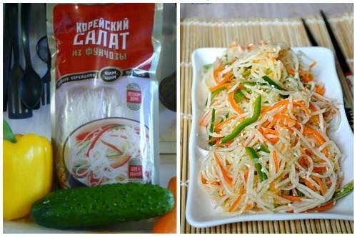блюдо корейской кухни