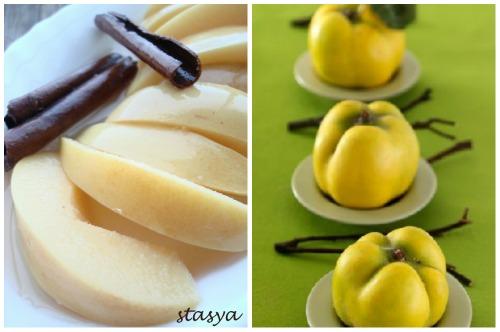 желтый плод