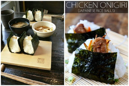 подача японского блюда