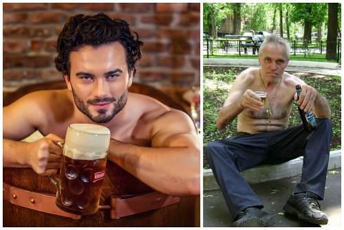начало и конец любителя пива