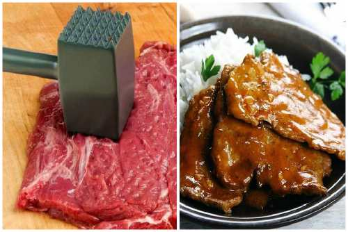 Ароматное мясо