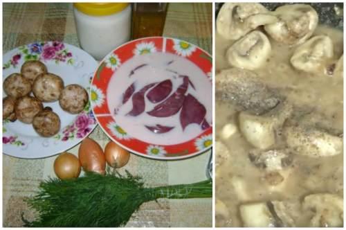 Продукты и подготовка грибов